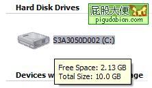 my-c-drive.JPG